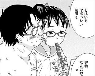 【エロ漫画】キモオタが時間停止で女子小学生を好き放題犯した後で待っている結末は…
