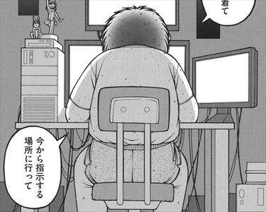 【エロ漫画】クマの人形を使ってJSを盗撮して操る変態キモオタ