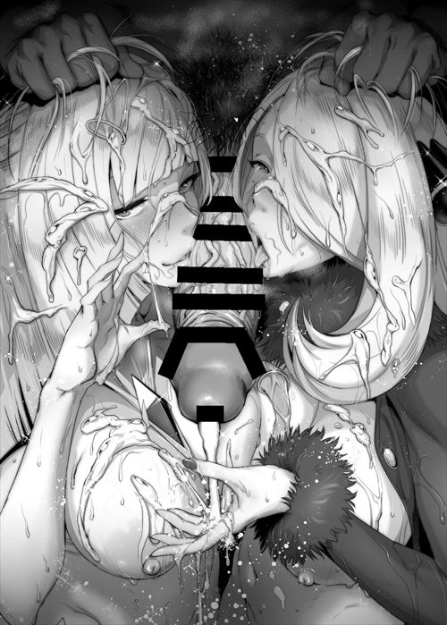 ぶっかけのエロ画像