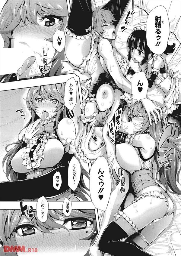 ショタ漫画のエロ画像13