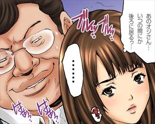 【エロ漫画】電車内で万引き写真をネタにキモ親父に好き放題痴漢されてしまい…