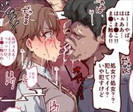 【キモオヤジレイプwww】ヒロイン達が汚っさんのねちっこい責めで強制アヘ顔にされちゃう画像wwwpart97