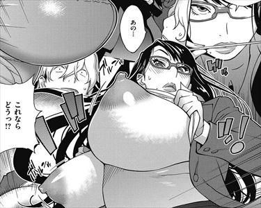 【エロ漫画】下着泥棒のお仕置きはこうねッ!…【作家:琴義弓介】