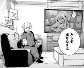 コミックアンリアル Vol.65