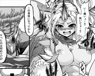 【LoL】Sorakaが野ションしてる所をWarwickに襲われて青姦レイプで糞漏らし絶頂!【エロ漫画同人誌】