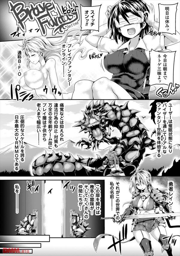 エロ漫画のエロ画像3