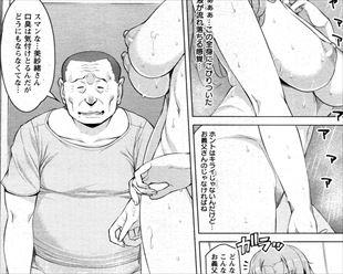 【エロ漫画】欲求不満な息子の嫁を自慢のデカチンポで寝取る義父…