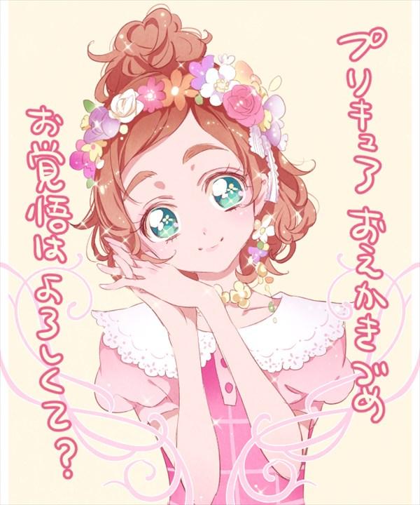 Go!プリンセスプリキュアのエロ画像