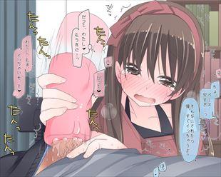 【エロ漫画】妹と繋がれる魔法のオナホを使って…
