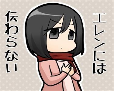 【非エロ】進撃の巨人の4コマでも見て一度ほっこりしよ(*´ω`*)
