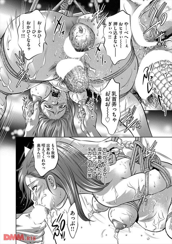 エロ漫画のエロ画像12