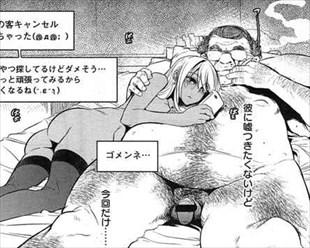 【エロ漫画】地味子が美人になるために努力した結果…