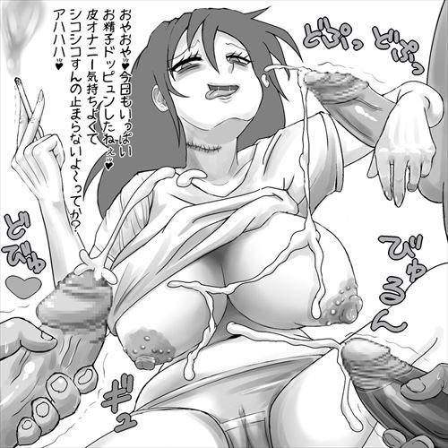 手淫乱舞のエロ画像