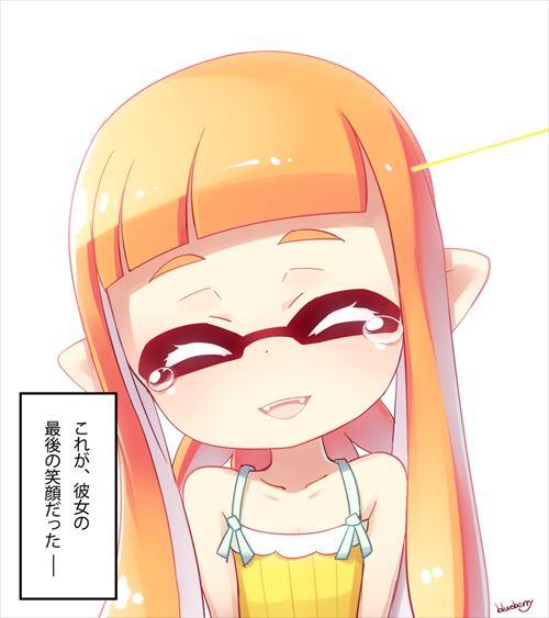 アヘ顔のエロ画像