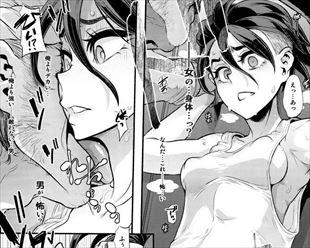 【エロ漫画】女の子になってその格好はまずいですよ