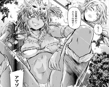 【エロ漫画】アマゾネスがショタエルフ君を捕らえて精子を搾り取る