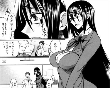 【エロ漫画】長身メガネ女子はお好きですか?…[isao]えっちーMAX!!