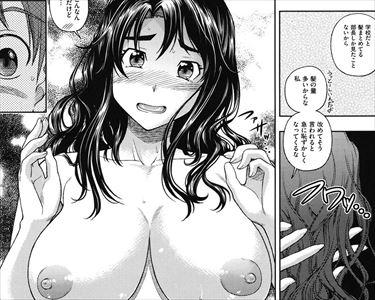 【エロ漫画】夜のプールで水泳部の女部長が裸で泳いでいた…【作家:フクダーダ】