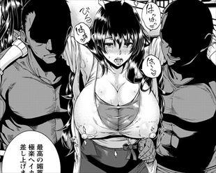 【エロ漫画】有名女優とエッチな極楽ツアーへGO!