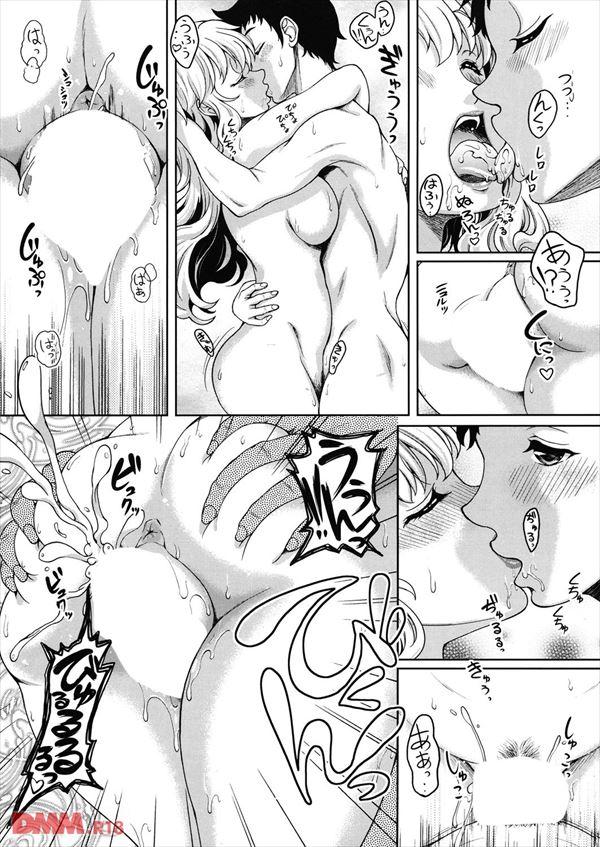 エロ漫画のエロ画像11