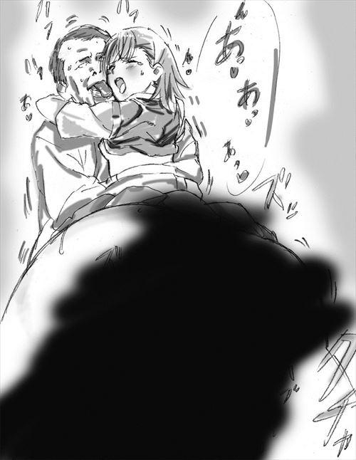 キモ男が美少女にのエロ画像