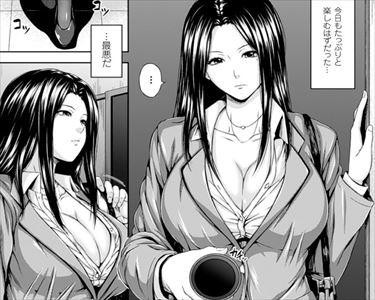 【エロ漫画】クラスのアイドルの体操服でオナニーしてたら美人教師に見つかって…【作家:R言】