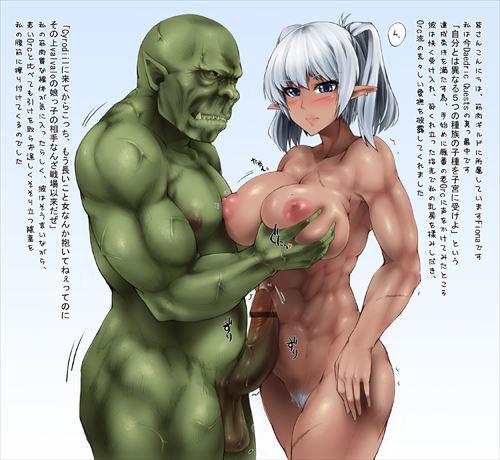 オークゴブリン姦のエロ画像