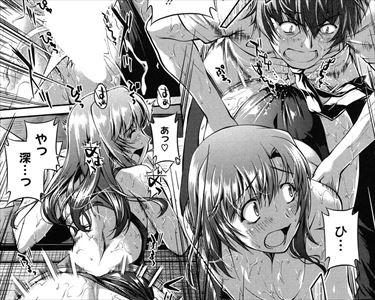 【エロ漫画】転校初日の水泳部はボロ部屋でセックスから…【作家:ジョン湿地王】