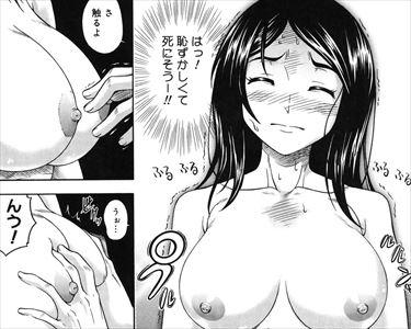 【エロ漫画】女の子は男の子の体が気になるんです…【作家:フクダーダ】