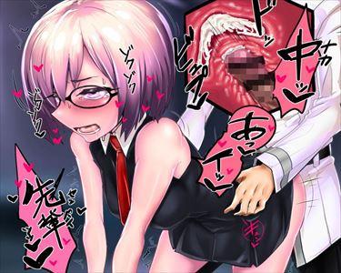 抜けるFGOエロ画像あつまれ~~~~~!!part2