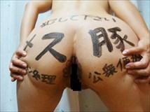 3次元 身体に落書きされた肉便器女たちの画像まとめ 35枚
