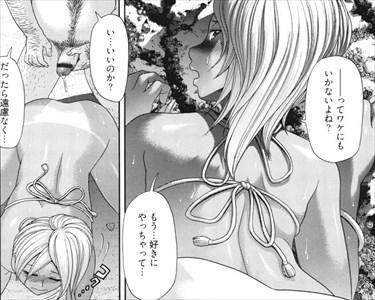 【エロ漫画】夏の海でハプニング!なぜかおっさんとSEXすることになった黒ギャル…[こがいの]マジ、パねぇ!