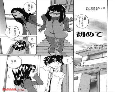 【エロ漫画】中学に上がって強気になったお兄ちゃんが妹を犯すようになった…【作家:みかんR】