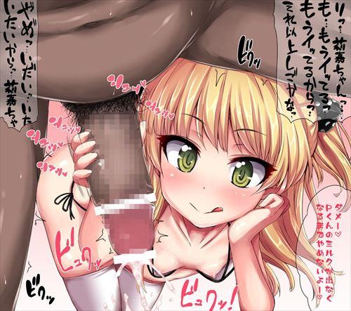 手コキのエロ画像