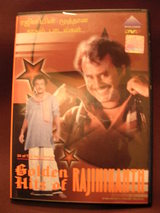 Golden Hits of RAJINIKANTH