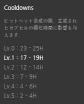 2018-03-19_22h22_16