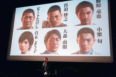 ryu_ga_gotoku6_inochi_no_uta_cast