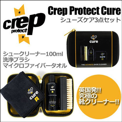 CREP-PROTECT-CURE-CLEANING-KIT-BLOG4