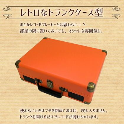 CICONIA クラシカルレコードプレーヤー2