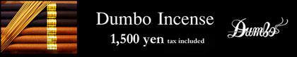 DUMBO-INCENSE-POP-420