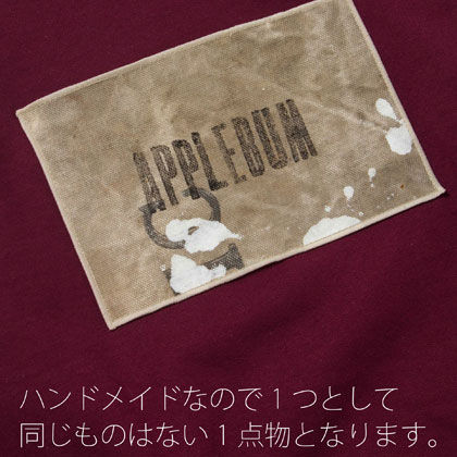 APPLEBUM-PLAY-for-APPLEBUM-VINTAGE-MILITARY-BAG-SWEAT-BLOG2