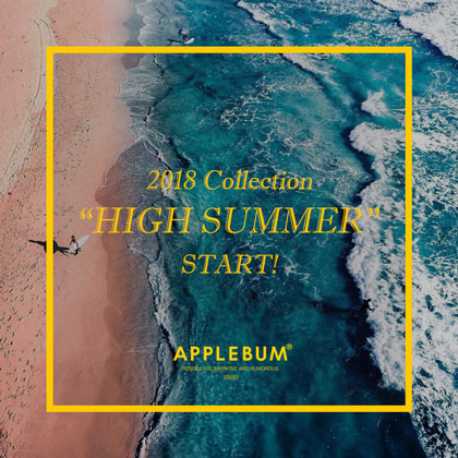 APPLEBUM-HIGH-SUMMER-2018-POP-BLOG1