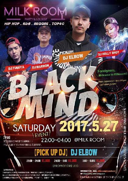 BLACK MIND 17.5.27_420