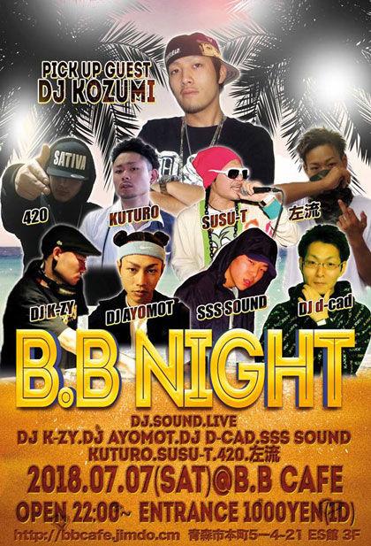 B.B-NIGHT-18.7.7_420