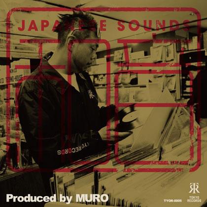 和音 produced by MURO