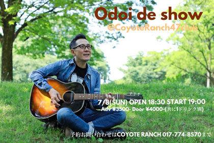 Odoi-de-show-18.7.8_420