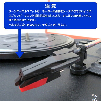 CICONIA クラシカルレコードプレーヤー16