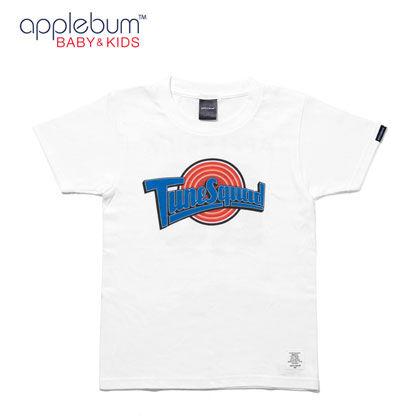 APPLEBUM-KIDS-TUNE-SQUAD-T-SHIRT-BLOG1
