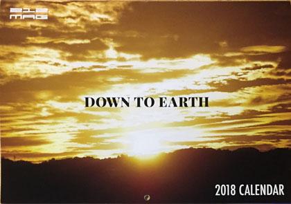 MAG-2018-CALENDAR-OMOTE