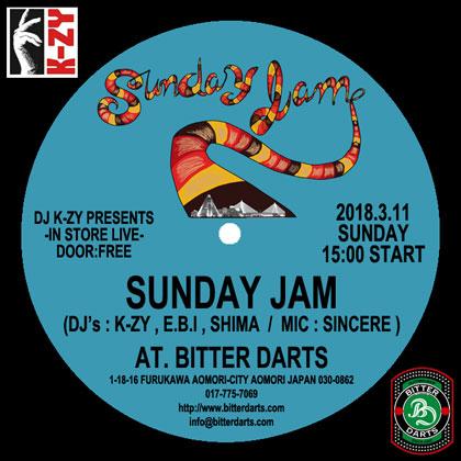 Sunday-Jam-18.3.11.flyer_420-420